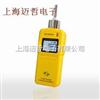 GT901-COCL2GT901-COCL2泵吸式光气检测仪GT901