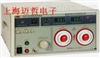 RK2674A型RK2674A型耐压测试仪RK2674A耐压测试仪
