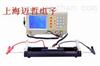 TX-300ATX-300A智能金属导线电阻率测量仪TX300A