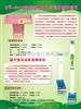 超声波身高体重测量仪*