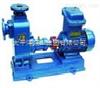 25ZX3-20自吸型清水離心泵