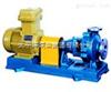 IH25-20-160卧式化工离心泵