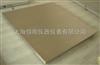 1.5m×2m不锈钢电子地磅秤