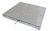 标准型不锈钢电子地磅秤价钱