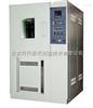 TCDW-100超低溫試驗箱