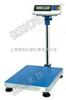 TCS30kg电子台秤,台面400×500mm