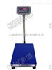 30kg可接PLC控制器电子台秤