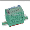 -KFD2-SR2-EX2W,原装德P+F隔离式安全栅