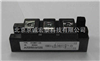 CM200DY-12H三菱IGBT模块CM200DY-12H