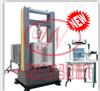 微机控制灌封胶低温试验机疯狂热卖