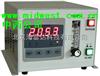 M403486氧分析仪(波峰焊、回流焊、国产) 型号:JY11FZ-201