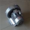 2QB320-SHA31漩涡气泵